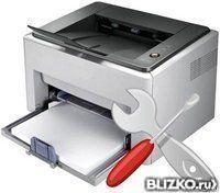 скачать прошивку для принтера Samsung Ml 1665 - фото 11