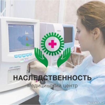 Отвод от прививки от гепатита