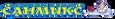 Торговая сеть «Санмикс»
