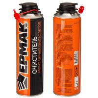 STEELTEX THERMO SPRAY - Очиститель камеры сгорания Хабаровск Пластинчатый теплообменник Tranter GL-330 P Кисловодск