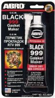 QUICKSPACER 789 - Анаэробный герметик для резьбовых соединений Новотроицк Уплотнения теплообменника SWEP (Росвеп) GL-85S Шадринск