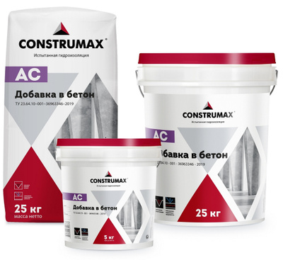 Бетон цена мешок бетон в почепе