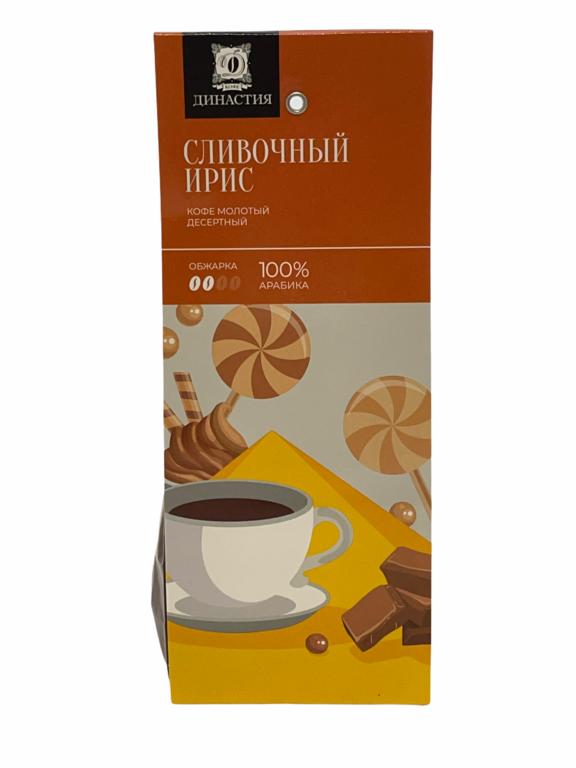 династия кофе москва